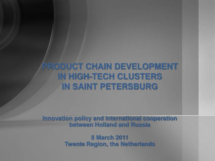 product chain development in high tech clusters in saint petersburg n.