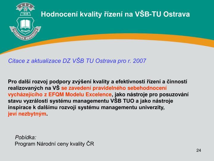 Hodnocení kvality řízení na VŠB-TU Ostrava