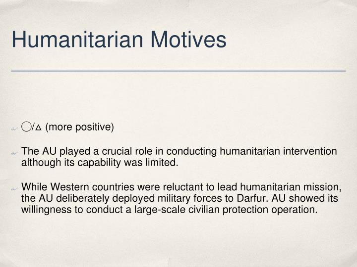 Humanitarian Motives