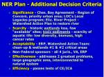 ner plan additional decision criteria