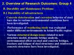 2 overview of research outcomes group 41