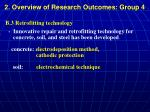 2 overview of research outcomes group 43