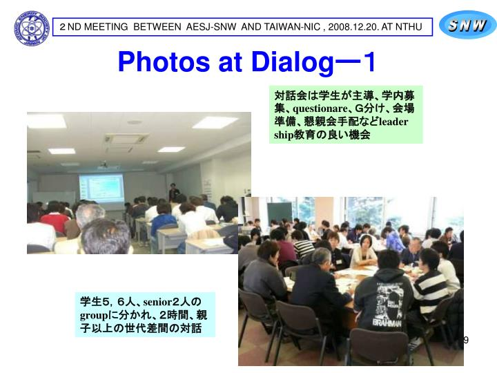 Photos at Dialog