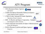 atv program