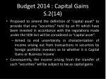 budget 2014 capital gains s 2 14