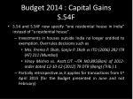 budget 2014 capital gains s 54f
