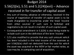 budget 2014 s 56 2 ix s 51 and s 2 24 xvii advance received in for transfer of capital asset