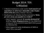 budget 2014 tds s 40 a ia
