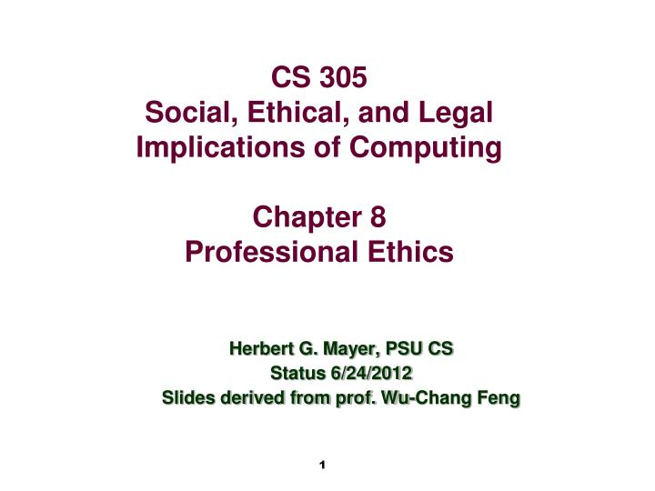 the implications of cloud computing in society The code of ethics that has informed it operations for decades also apply to cloud computing, writes seth payne of skytap however, it is important to broadly review this code to determine if cloud computing introduces new challenges or presents new ethical questions.