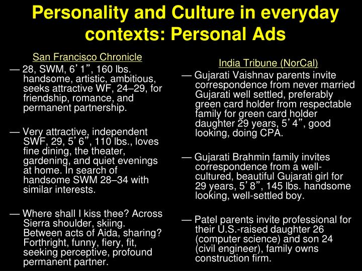 personality and cultures This lesson is going to go over the many ways that culture, religion, and ethnicity interplay with someone's personality among other things, you'll learn which cultural groups may have more.