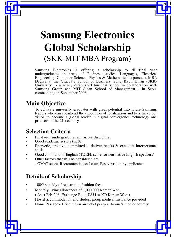samsung electronics global scholarship skk mit mba program n.