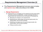 requirements management overview 2