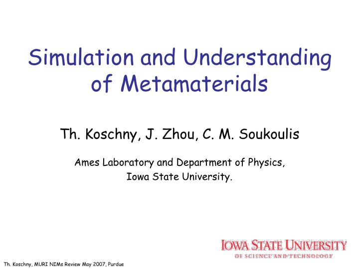 ppt - simulation and understanding of metamaterials powerpoint, Presentation templates