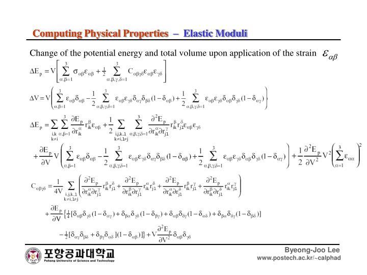 Computing Physical Properties