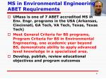 ms in environmental engineering abet requirements