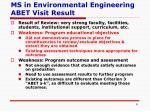 ms in environmental engineering abet visit result