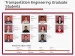 transportation engineering graduate students