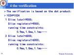 4 the verification