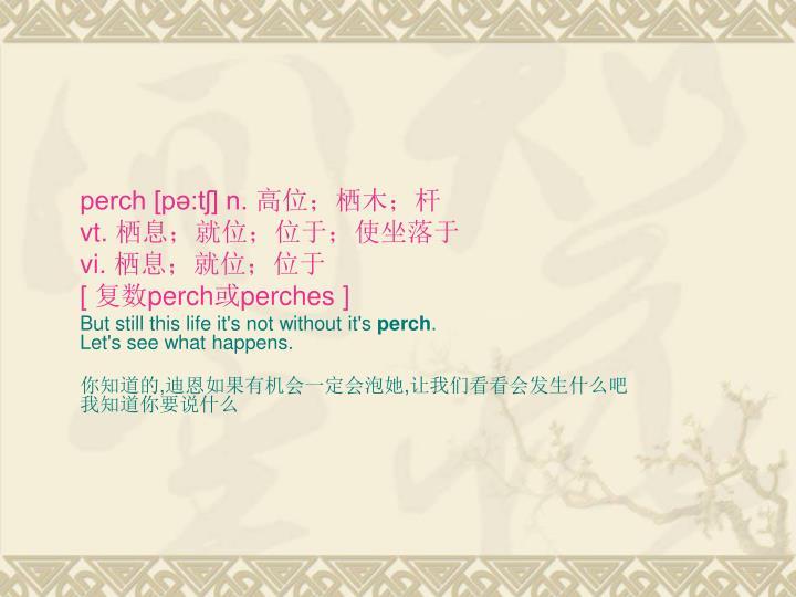 perch [pə:tʃ] n.