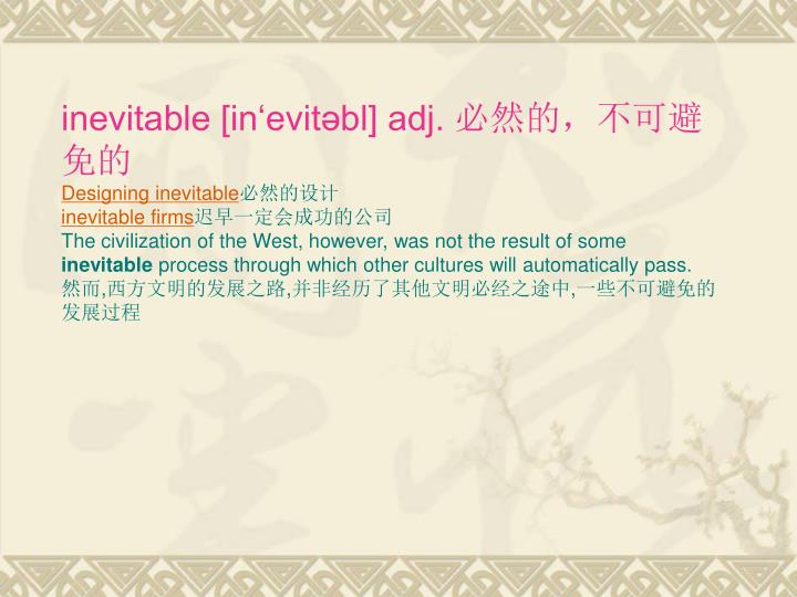 inevitable [in'evitəbl] adj.