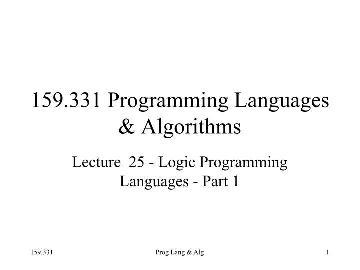 159 331 programming languages algorithms n.