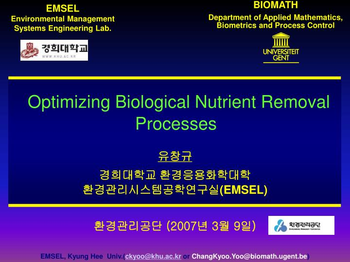 optimizing biological nutrient removal processes n.