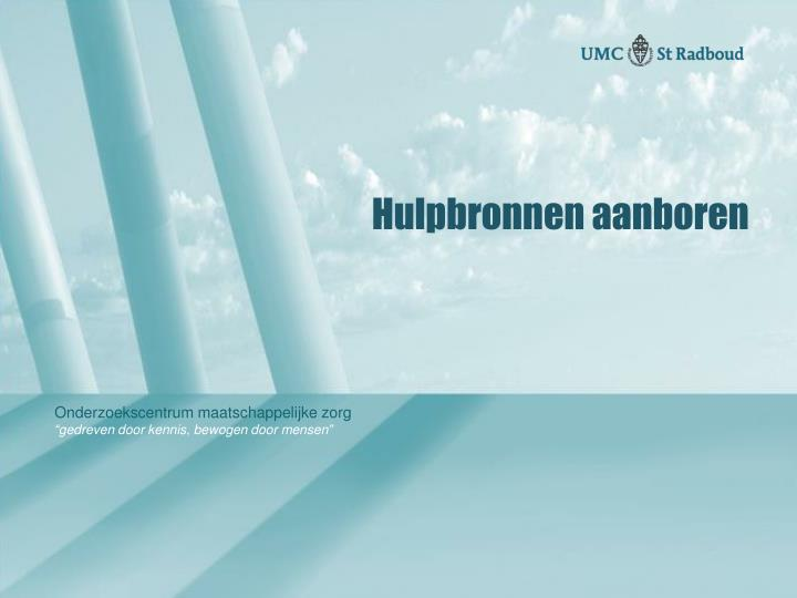 Hulpbronnen aanboren