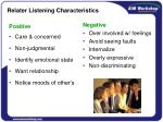 relater listening characteristics