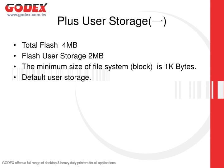 Plus User Storage(