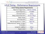 lcls timing performance requirements