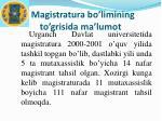 magistratura bo limining to grisida ma lumot