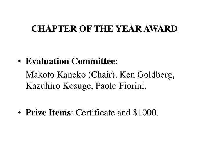CHAPTER OF THE YEAR AWARD