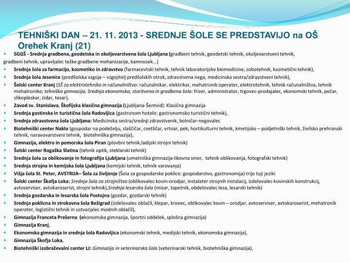 TEHNIŠKI DAN – 21. 11. 2013 - SREDNJE ŠOLE SE PREDSTAVIJO na OŠ Orehek Kranj (21)