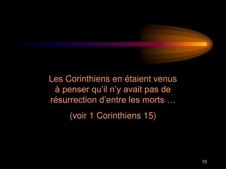 Les Corinthiens en étaient venus