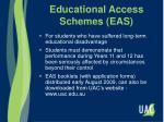 educational access schemes eas