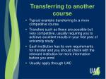 transferring to another course