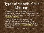 types of manorial court meetings