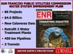 san franciso public utilities commission water system improvement plan