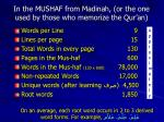 in the mushaf from madinah or the one used by those who memorize the qur an