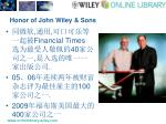 h onor of john wiley sons