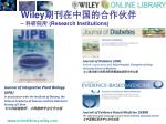 wiley research institutions