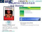 wiley society