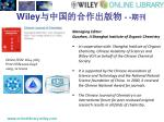 wiley4
