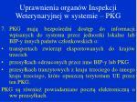 uprawnienia organ w inspekcji weterynaryjnej w systemie pkg