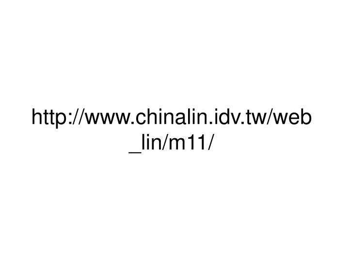 Http www chinalin idv tw web lin m11
