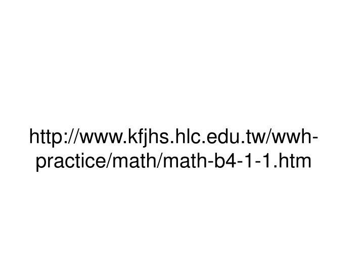 Http www kfjhs hlc edu tw wwh practice math math b4 1 1 htm