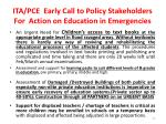 ita pce early call to policy stakeholders for action on education in emergencies