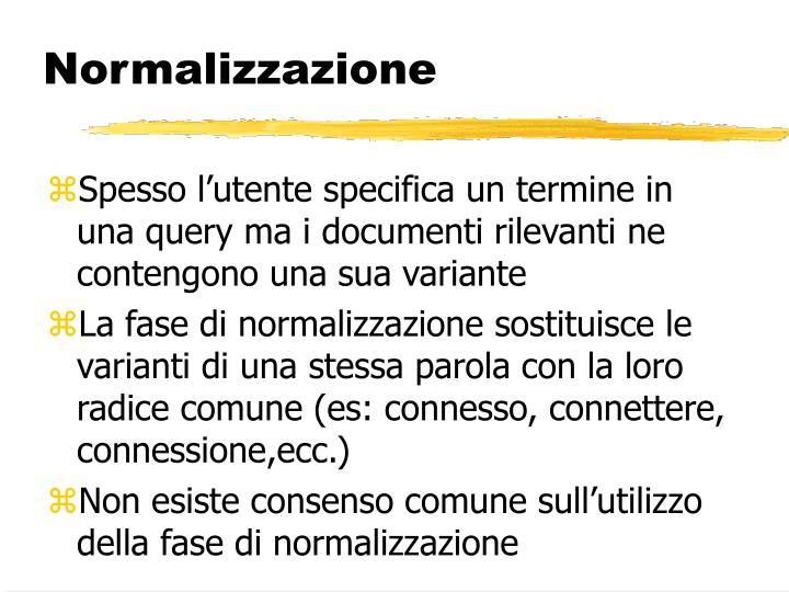 Normalizzazione