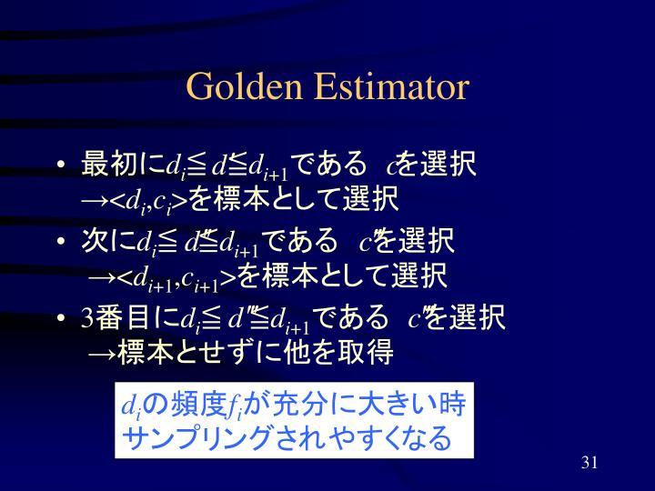 Golden Estimator