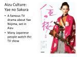 aizu culture yae no sakura